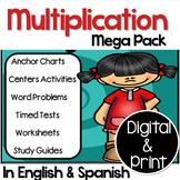 Bilingual Multiplication MegaPack in English & Spanish