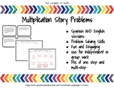 Bilingual Multiplication Story Problem Task Cards: Spanish