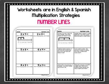 Bilingual Multiplication Worksheets in English & Spanish