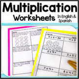 Bilingual Multiplication Worksheets in English & Spanish