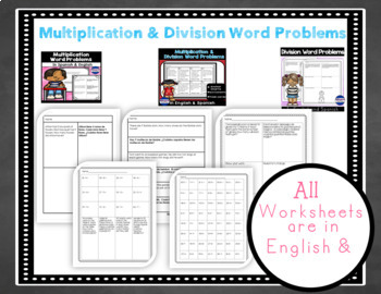 Bilingual Multiplication and Division  Word Problems Bundle in English & Spanish