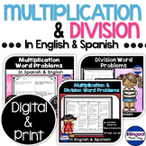 Bilingual Multiplication and Division  Word Problems Bundl