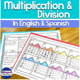 Multiplication and Division Word Problems Mixed Practice i