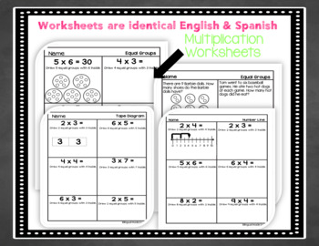 Bilingual Multiplication and Division Worksheets Bundle in English & Spanish