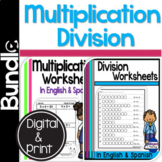 Bilingual Multiplication and Division Worksheets Bundle in