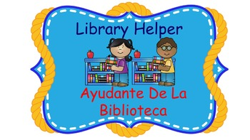 Bilingual Nautical Theme Classroom Helpers And Welcome Banner1