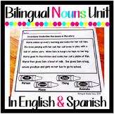 Bilingual Nouns Unit in English & Spanish