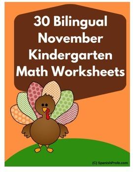 Bilingual November Kindergarten Math Worksheets (and Cente