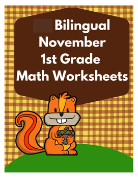 Bilingual November Math Worksheets & Centers for First Gra