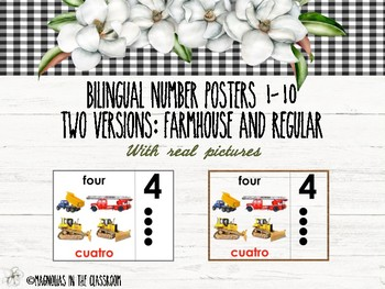 Farmhouse Inspired Bilingual Number Posters 1-10 *2 VERSIONS