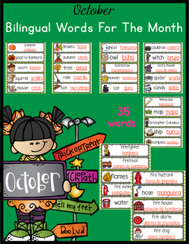 Bilingual October Words For The Month