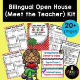 Bilingual Open House Kit (Conoce a la maestra)