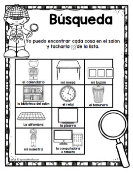Bilingual Open House Kit (Conoce a la maestra)