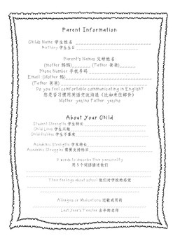Open House Bilingual Parent Information (English/ Mandarin Chinese)