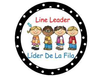 Bilingual Paris Classroom Helpers-Black