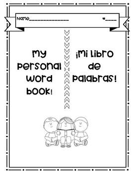 Bilingual Personal Word Book