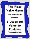 Bilingual Place Value Game (Decimals) - El Juego del Valor