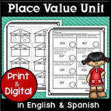 Bilingual Place Value Unit in English & Spanish