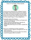 Bilingual Poem of the Week: El ciclo de vida de una maripo