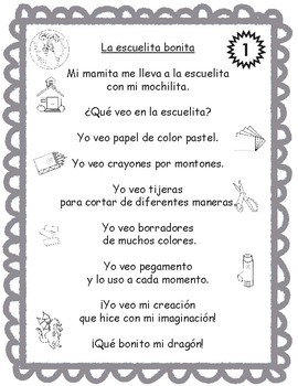 Bilingual Poem of the Week: La escuelita bonita