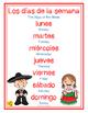 Bilingual Poster Set