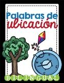 Bilingual Preposition Location Words/ Preposiciones y palabras de ubicación