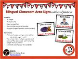 Bilingual Preschool Classroom Area Signs