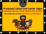 Bilingual Preschool Classroom CENTER Signs/Posters (English/Spanish)