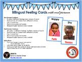 Bilingual Feelings Cards Set -FULL Version