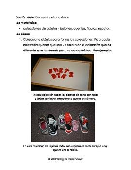 Bilingual Preschooler: Las lecciones de la letra U