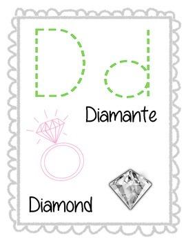 Bilingual Print Alphabet Cards