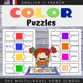 Bilingual Puzzle Color Cards - English / French