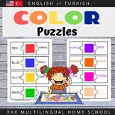 Bilingual Puzzle Color Cards // English & Turkish