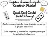 Bilingual Quick Look Cards -Tarjetas de mirada rápida w/ Movable Pieces