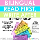 Bilingual Read First Write After Stems - Increase the Level of Reading Responses