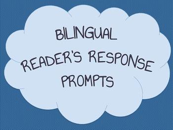 Bilingual Reader's Response Prompts