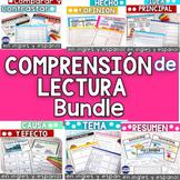 Paqueton de comprension de lectura en ingles y espanol DIGITAL LEARNING