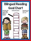 Bilingual Reading Goal Chart