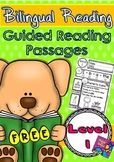 Bilingual Reading - Guided Reading Passages - Level 1 FREE