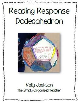 Bilingual!!! Reading Response Dodecahedron