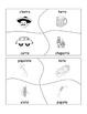 Bilingual Rhyme Family Puzzles B&W (-ata, -ama, -arro, ote, -eso, -isa)