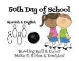 Bilingual Roll & Color for the 50th Day of School