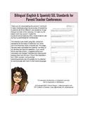Bilingual SEL Standards Sheet for Parent/Teacher Conference