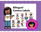 Bilingual Center Cards