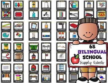 Bilingual School  Supply Labels