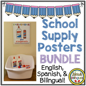 Bilingual School Supply Posters
