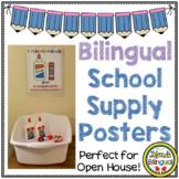 Bilingual School Supply Posters