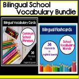 Bilingual School Vocabulary in English & Spanish Bundle