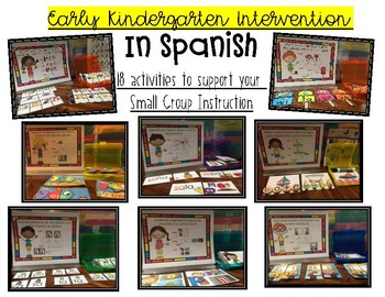 Spanish Kinder Early Literacy Intervention Task Boxes