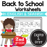 Bilingual Second Grade Back to School Worksheets in English & Spanish